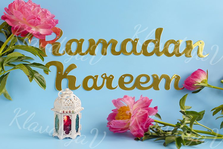 Text of Golden letters Ramadan Kareem example image 1