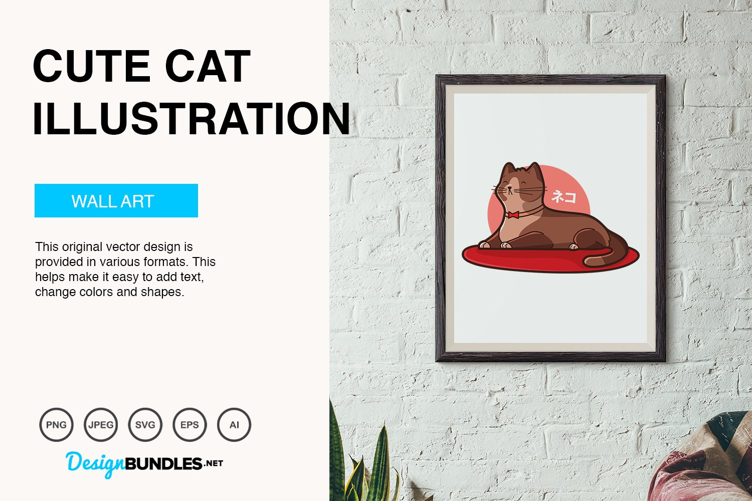 Cute Cat Vector Illustration example image 2
