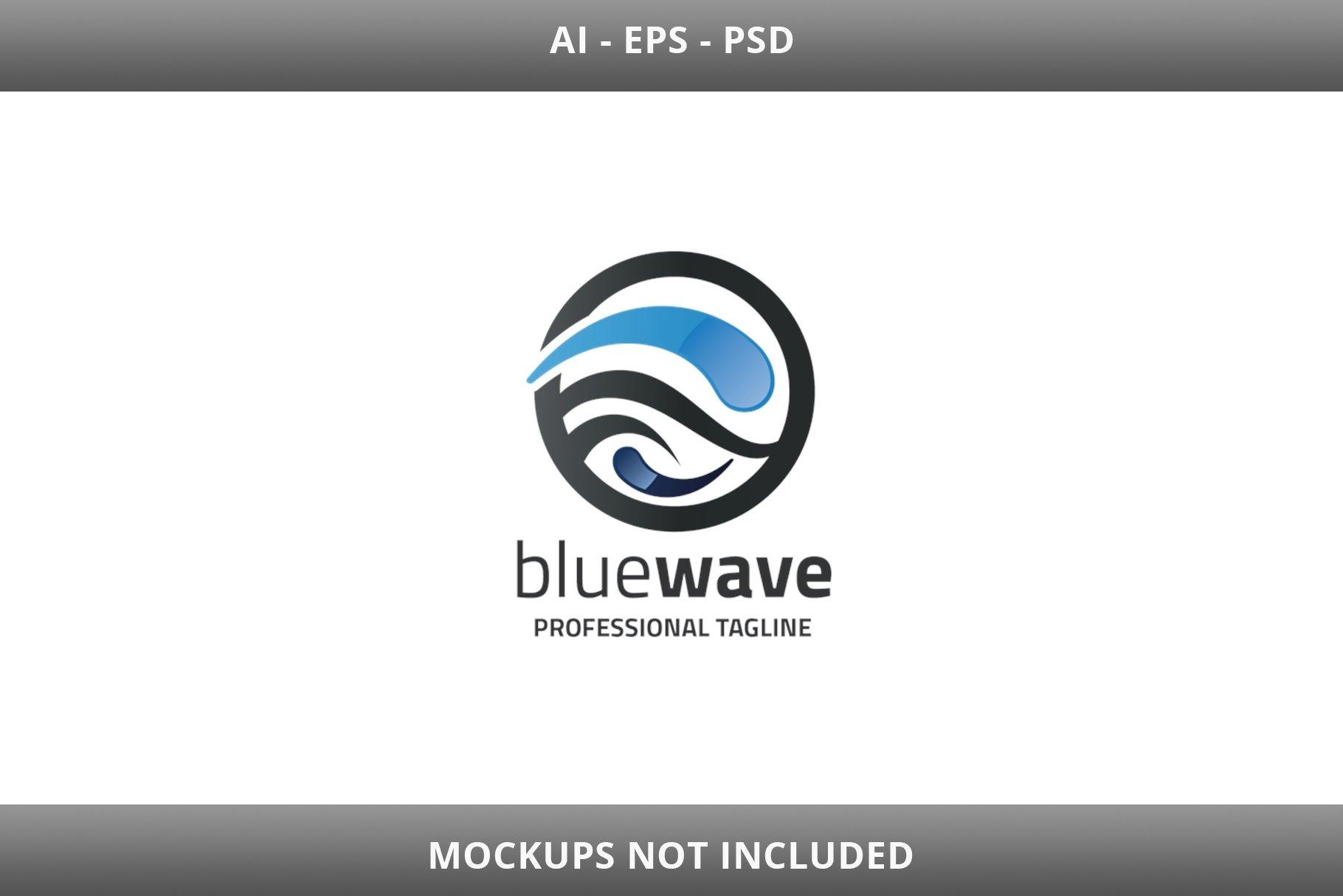 Blue Wave Logo example image 1