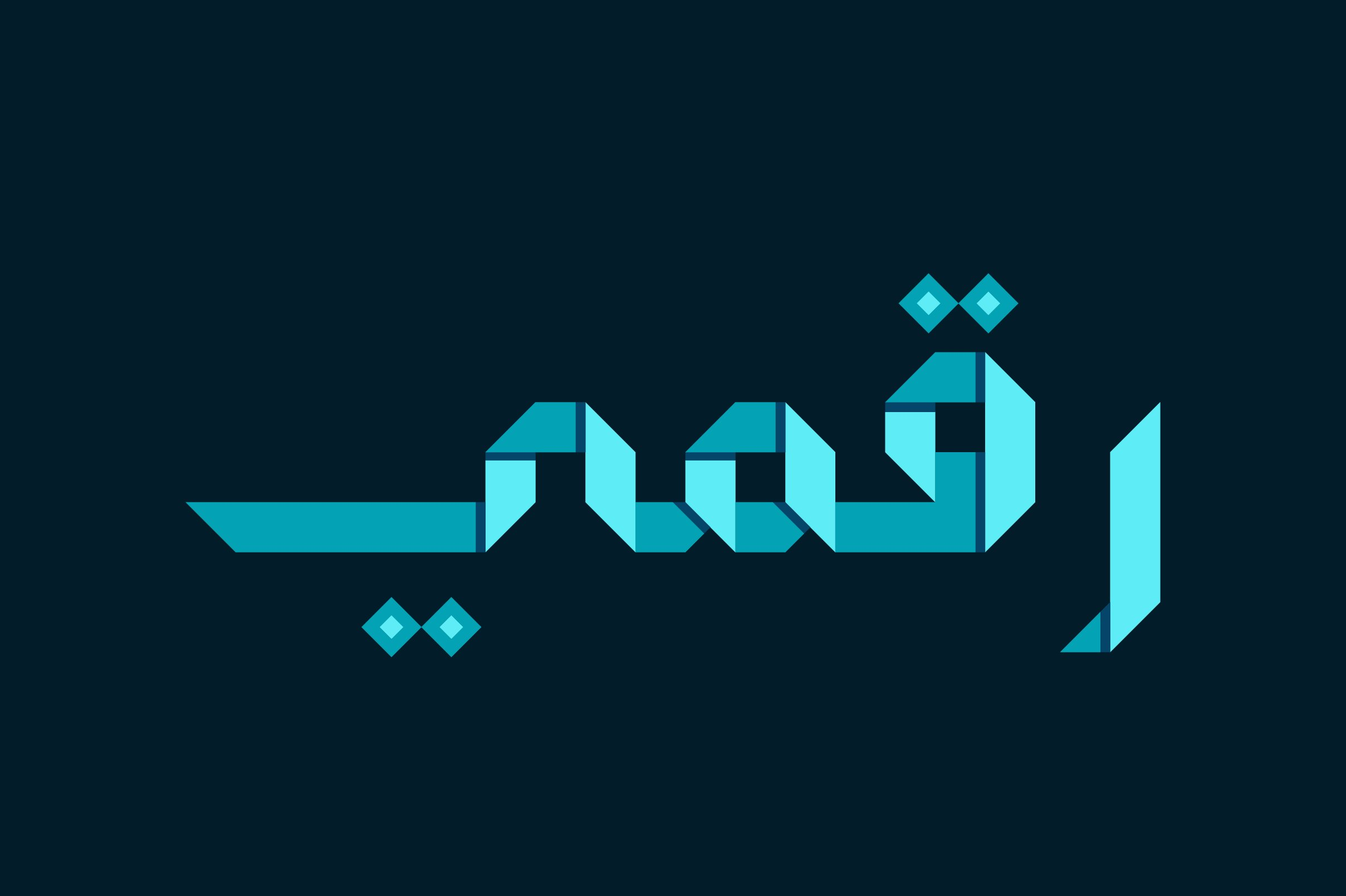 Origami - Arabic Colorfont example image 3