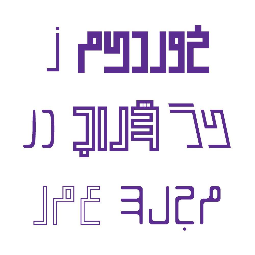 Bundle 12 plus 1 Latin & Non-Cursive Persian Fonts! example image 10