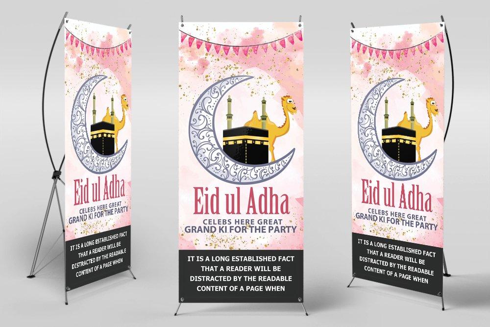 Eid Ul Azha Festival Standee Roll Up Banner example image 1