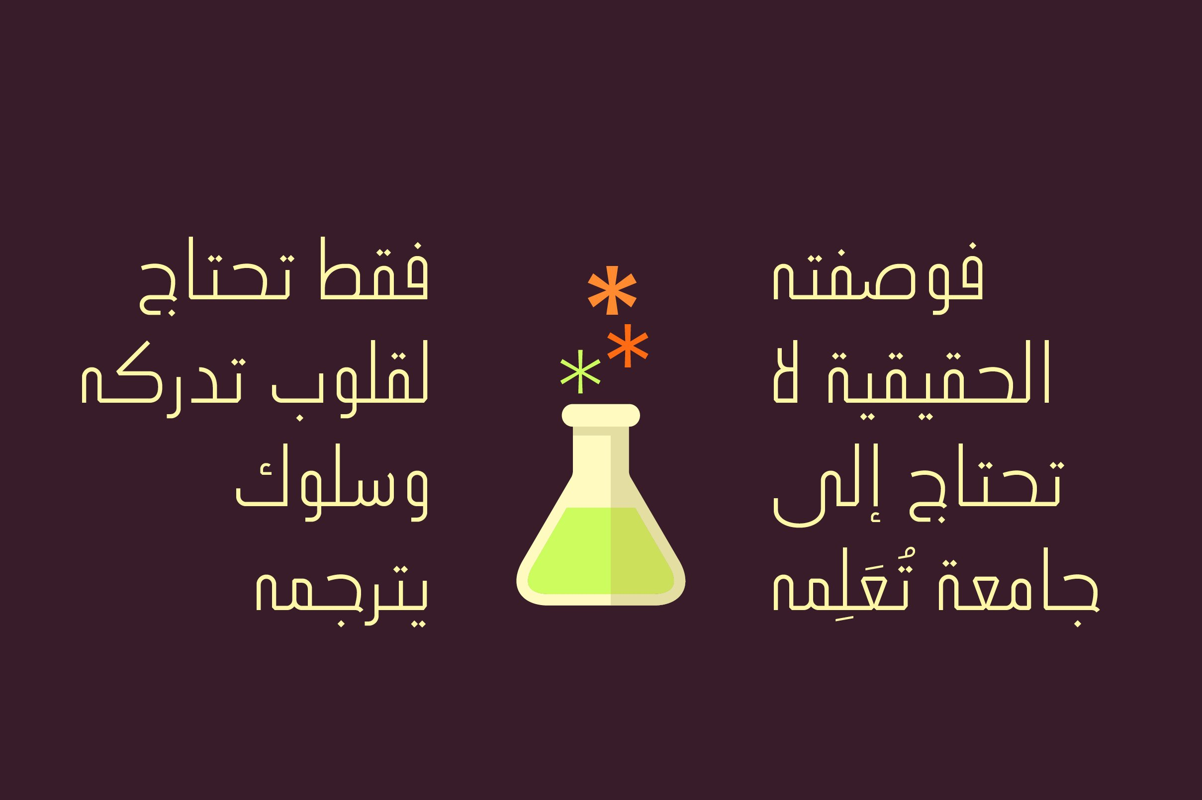Ikseer - Arabic Typeface example image 12