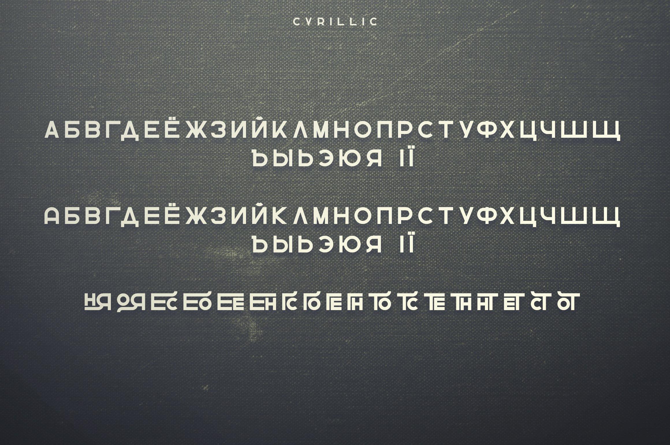 Greenth Display | Latin & Cyrillic example image 11