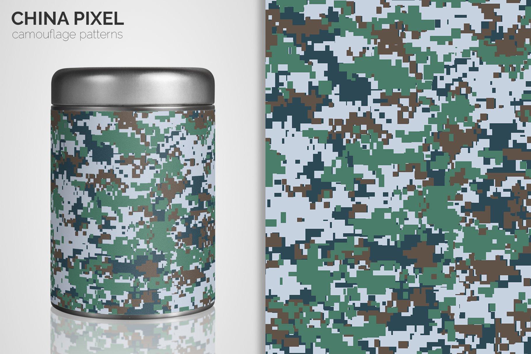 China Pixel Camouflage Patterns example image 3