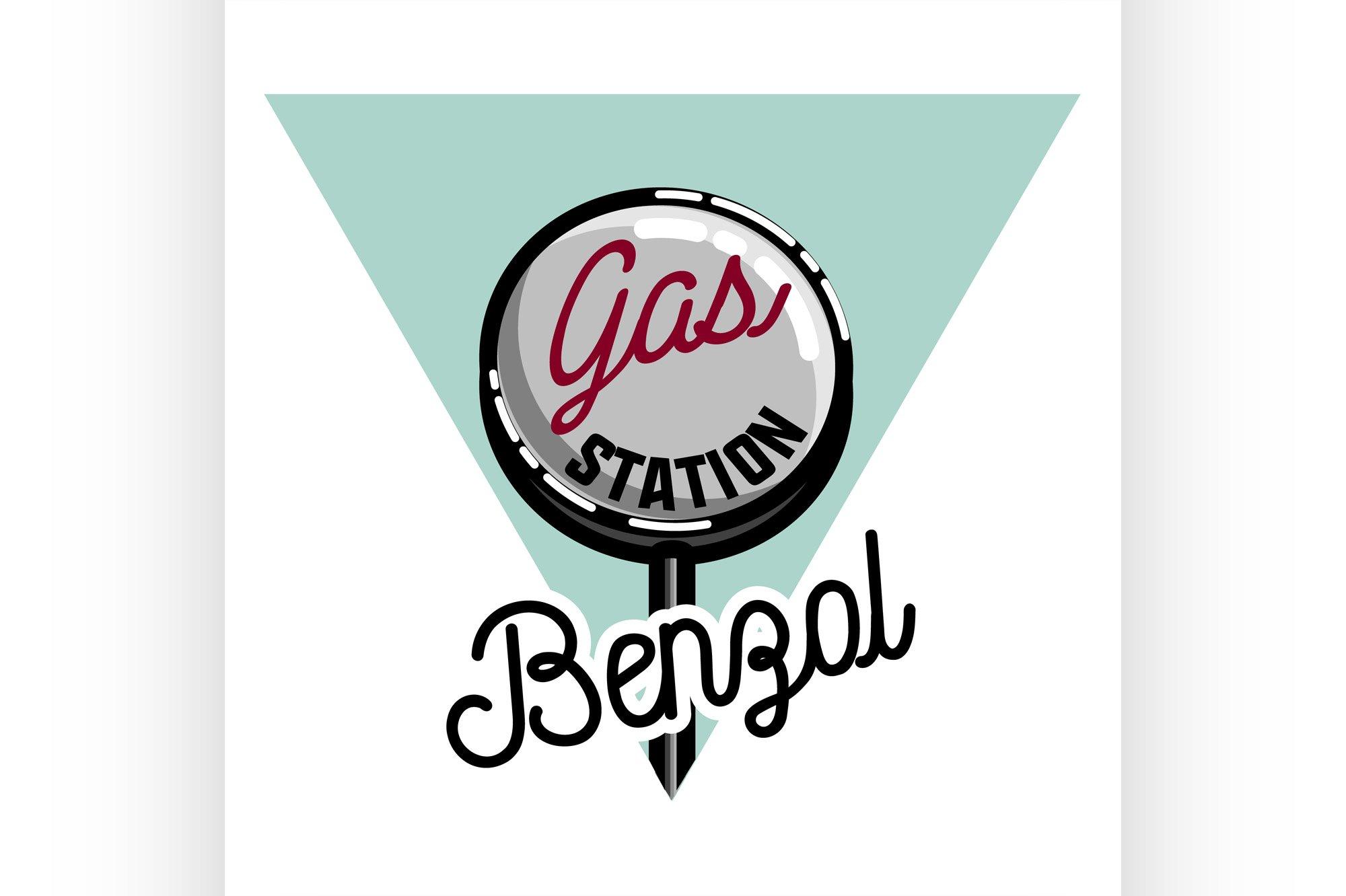 Color vintage gas station emblem example image 1