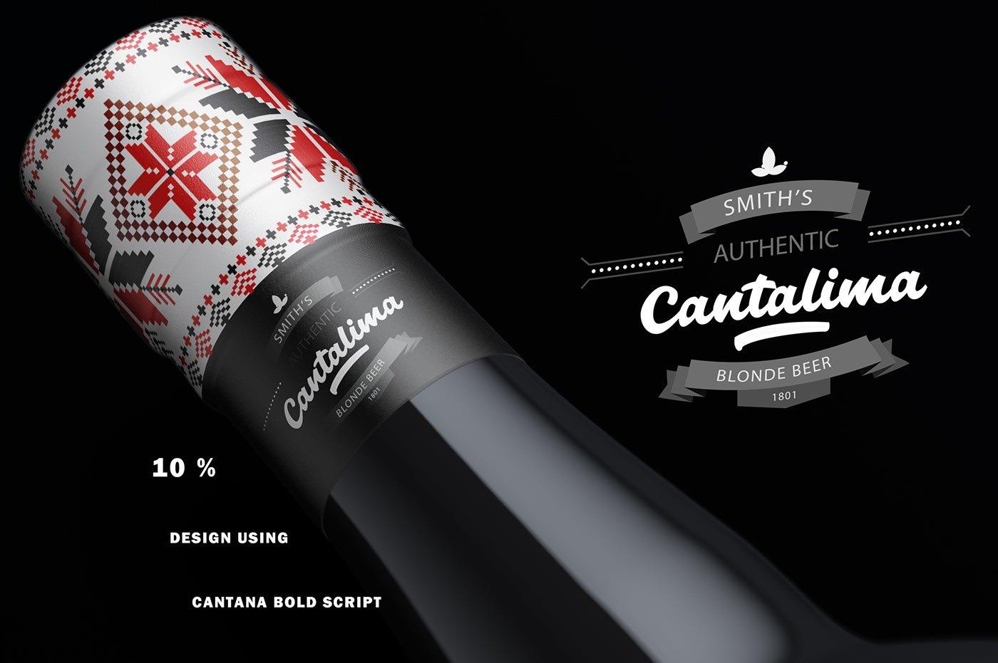 Cantana example image 8