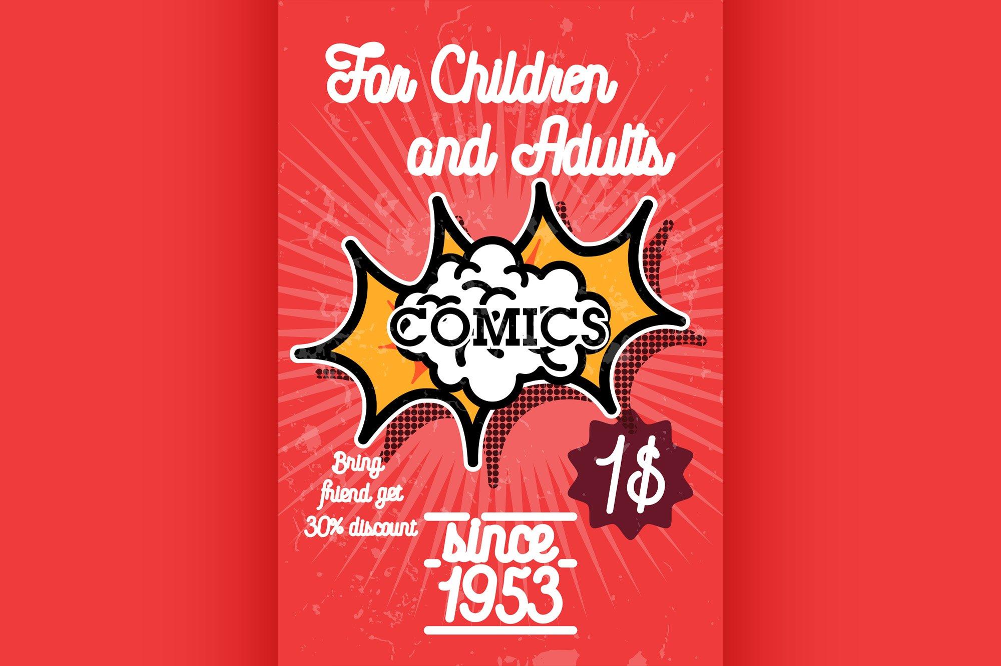 Color vintage comics shop banner example image 1