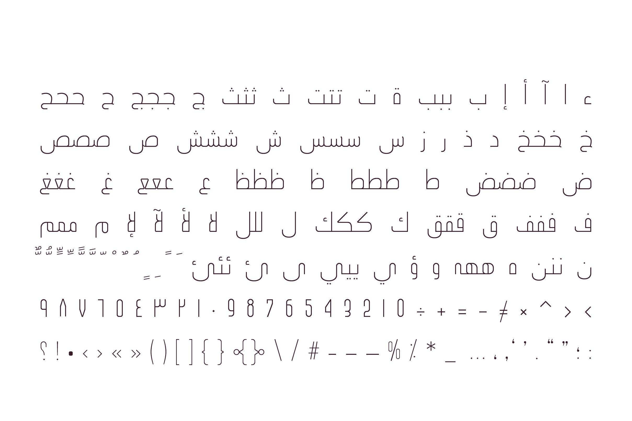 Ikseer - Arabic Typeface example image 9