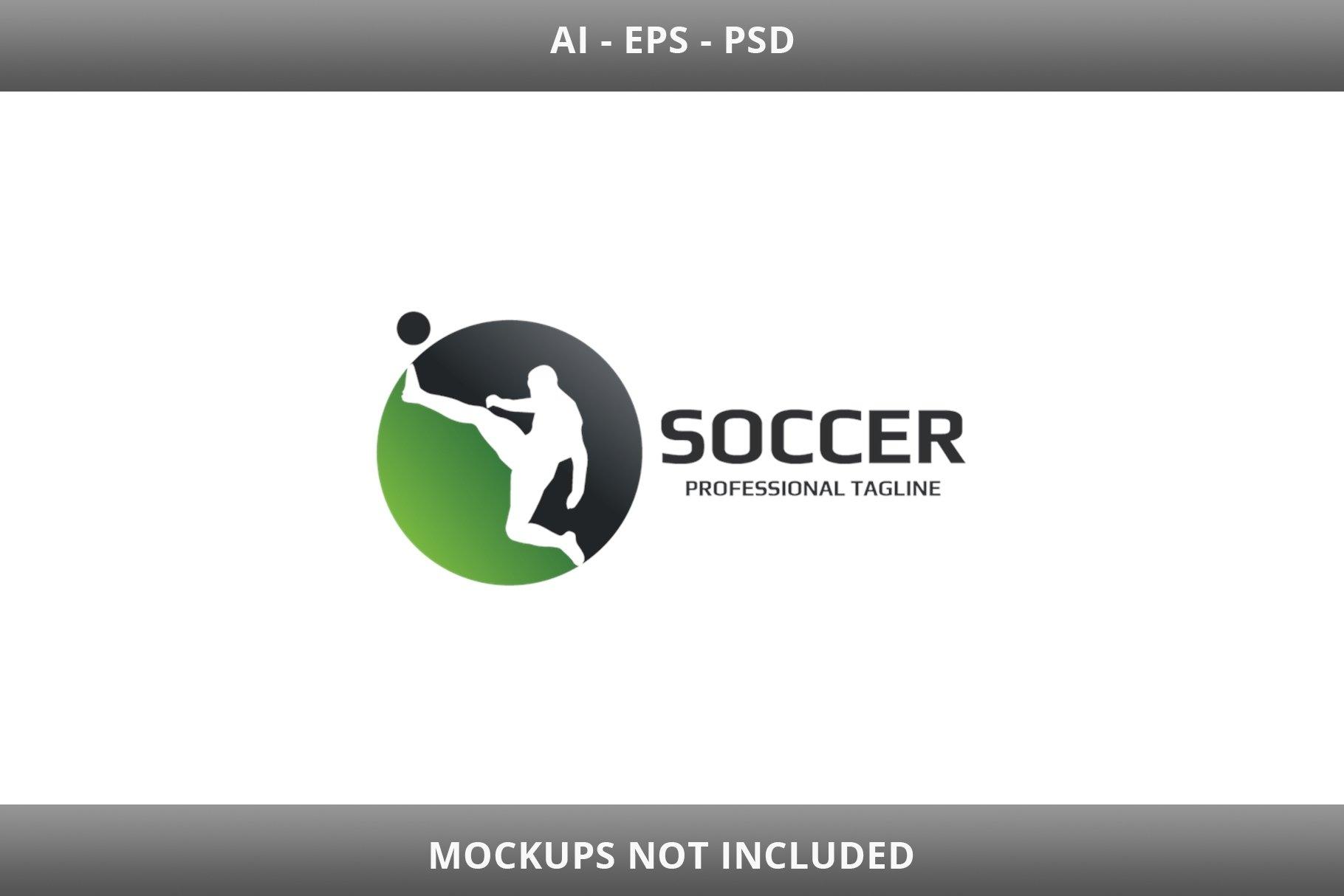 Soccer Logo example image 2