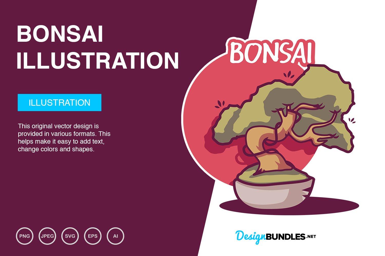 Bonsai Vector Illustration example image 1
