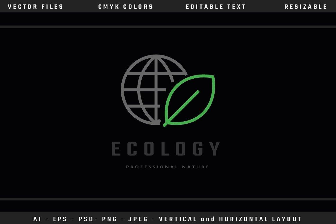 Ecology Logo example image 3