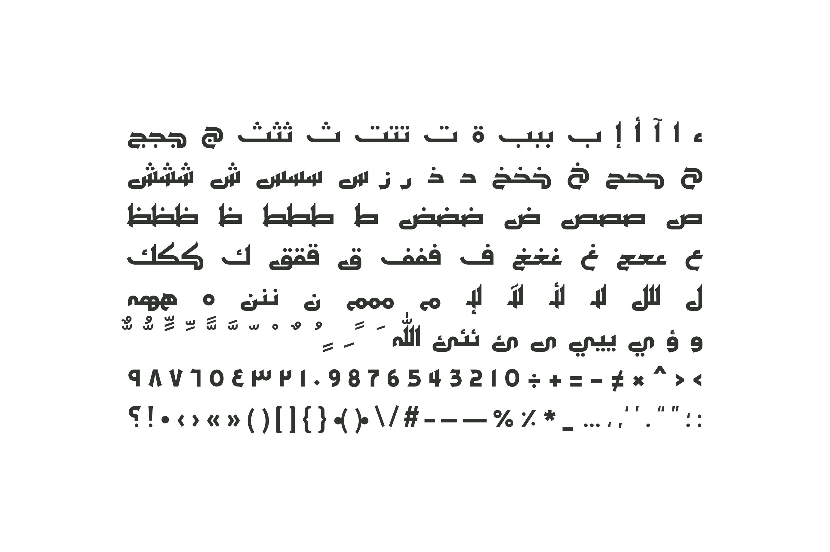 Ithra - Arabic Typeface example image 10