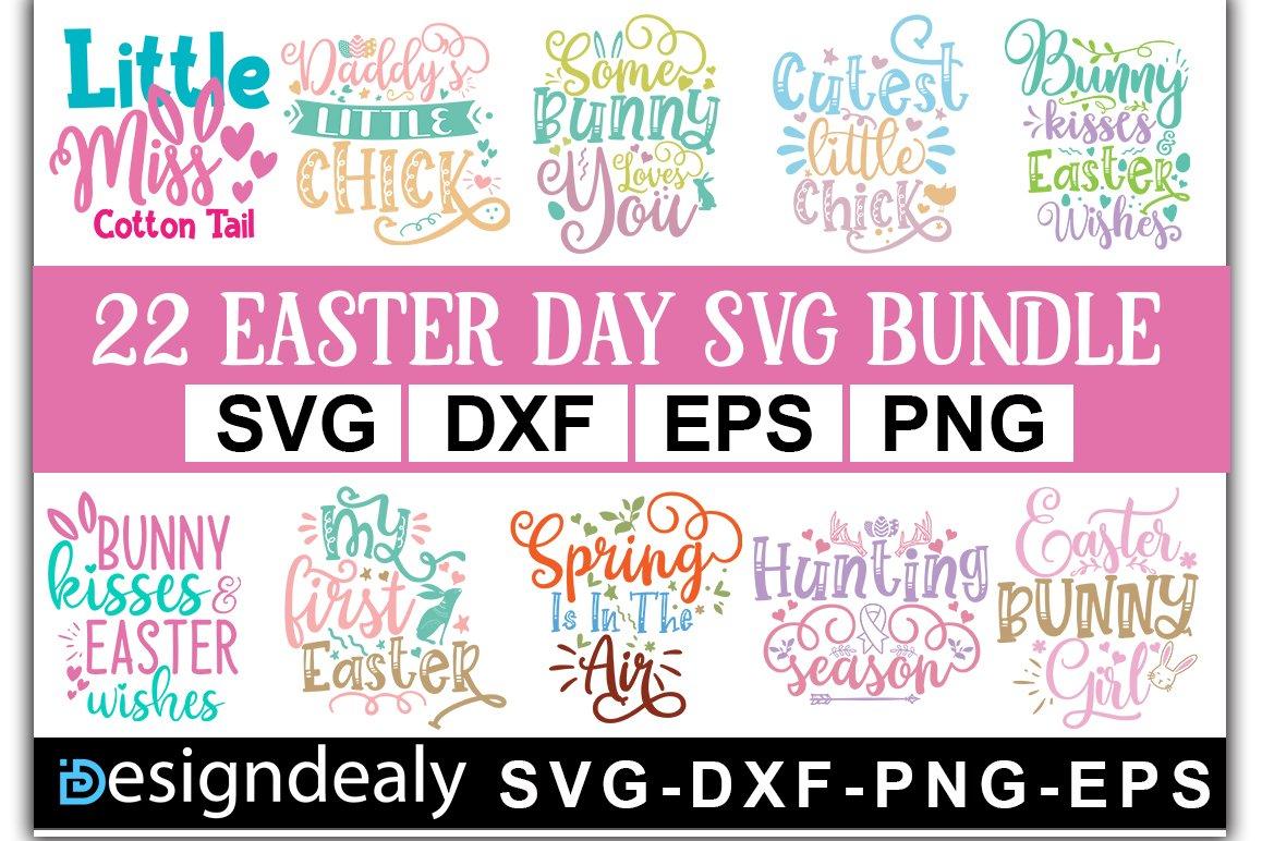 650 Designs | Massive Bundle,The Huge SVG Bundle,Big Bundle example image 22