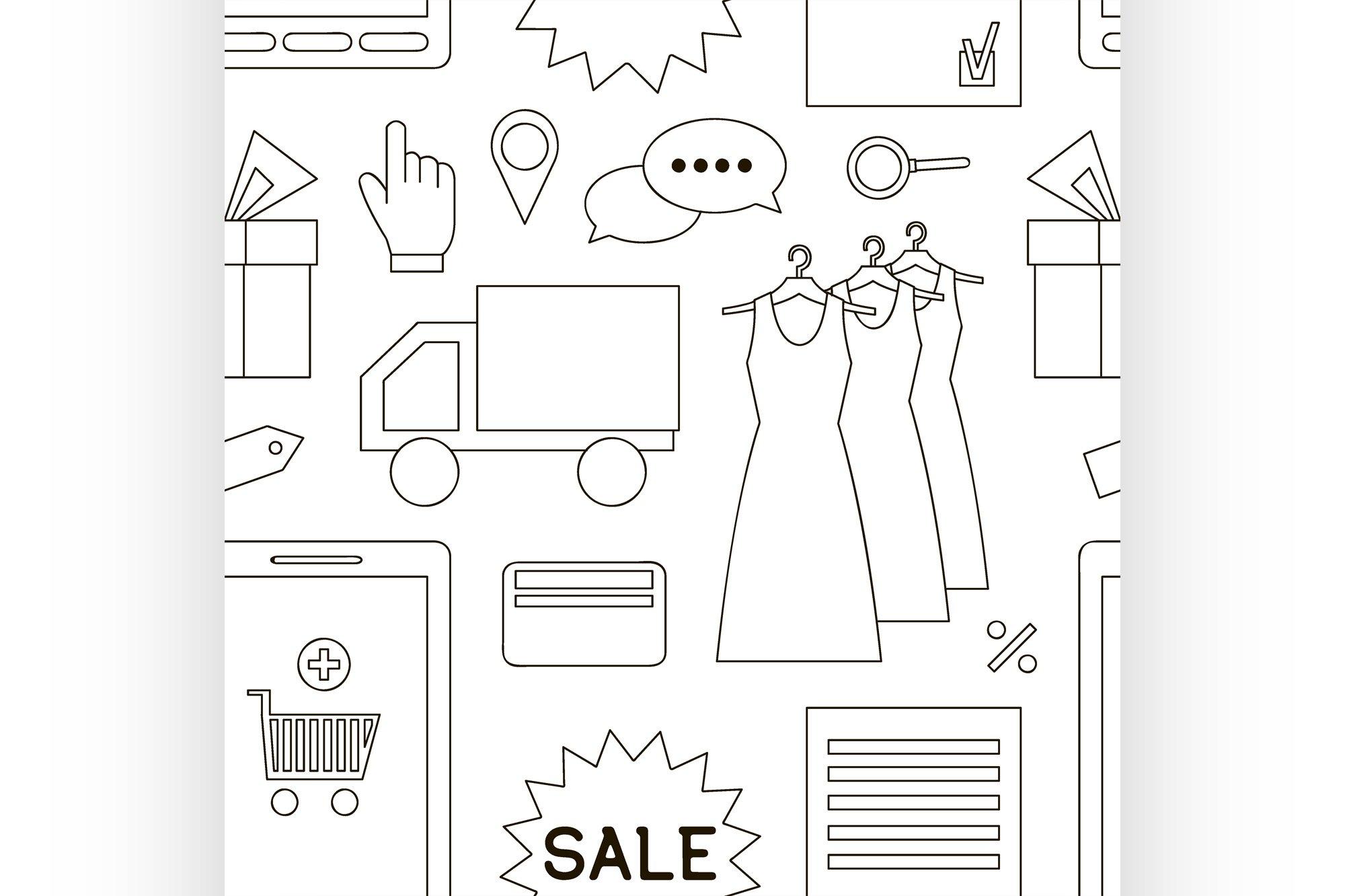 Online shopping set pattern example image 1