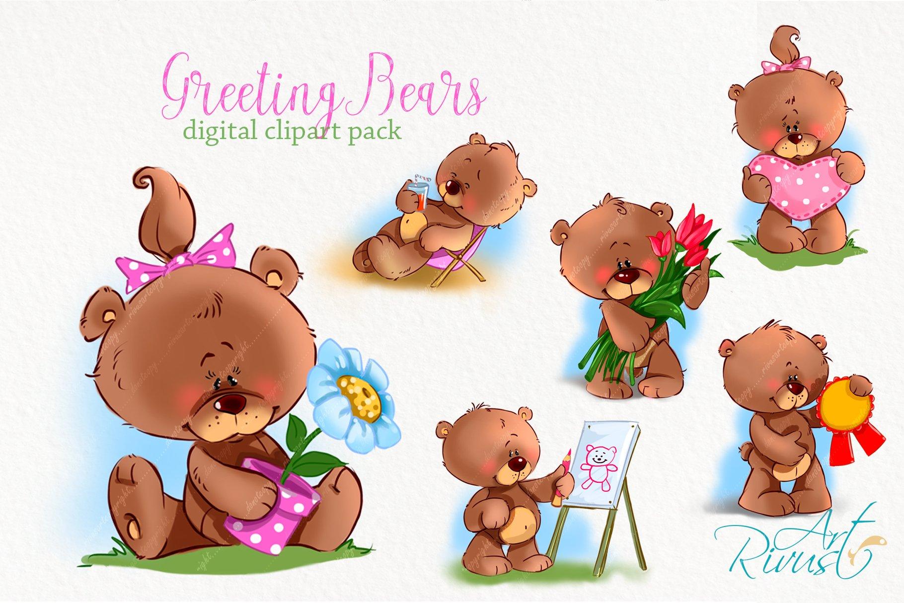 Cute little greeting teddy bears clipart baby animals clip a