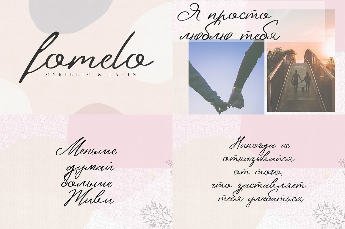Font Bundle 70 in One example image 19