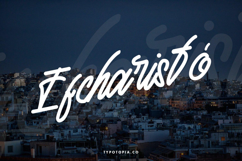 Athena Script Font example image 6