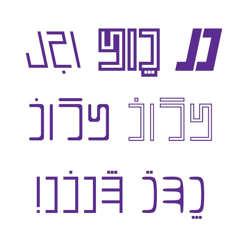 Bundle 12 plus 1 Latin & Non-Cursive Persian Fonts! example image 9