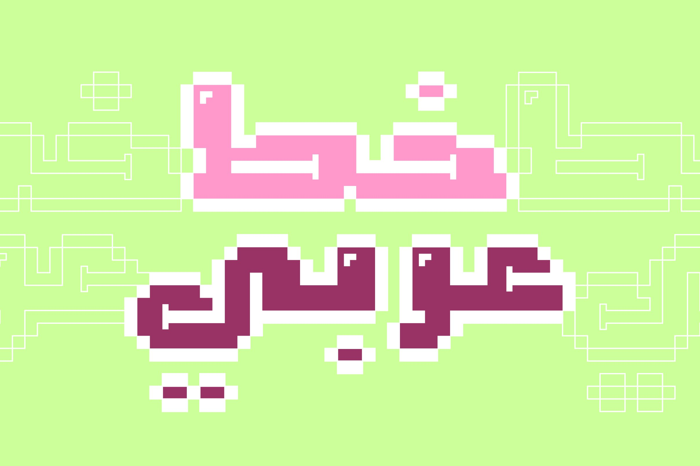Loabah - Arabic Font example image 3