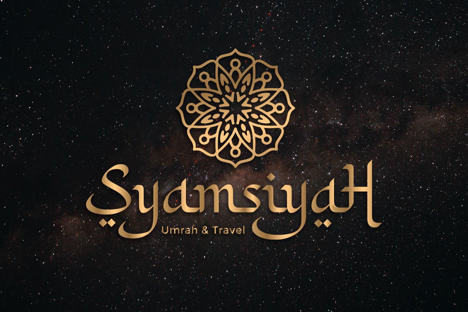 Khodijah - Arabic Style example image 6