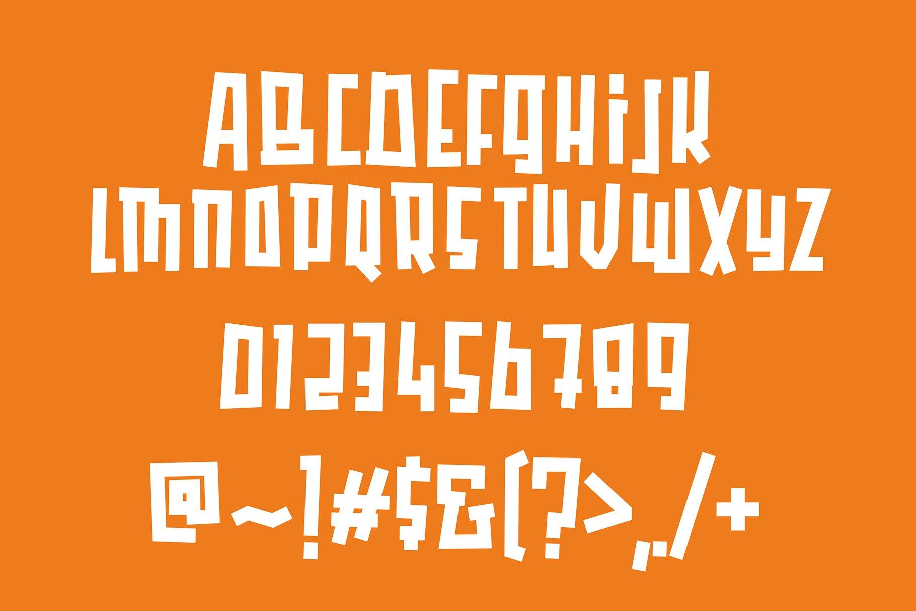 Qubiko example image 7