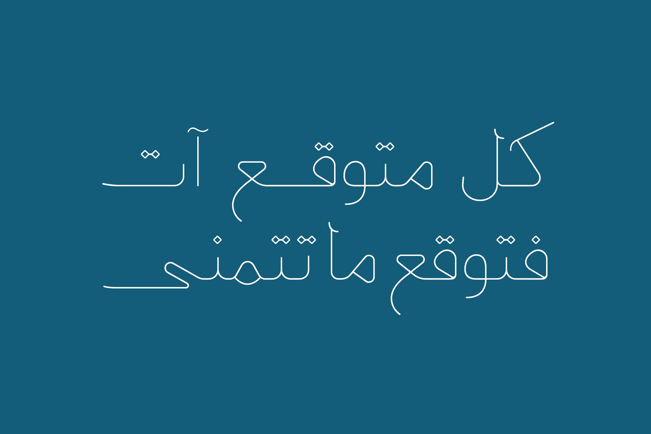 Labaqah - Arabic Typeface example image 12