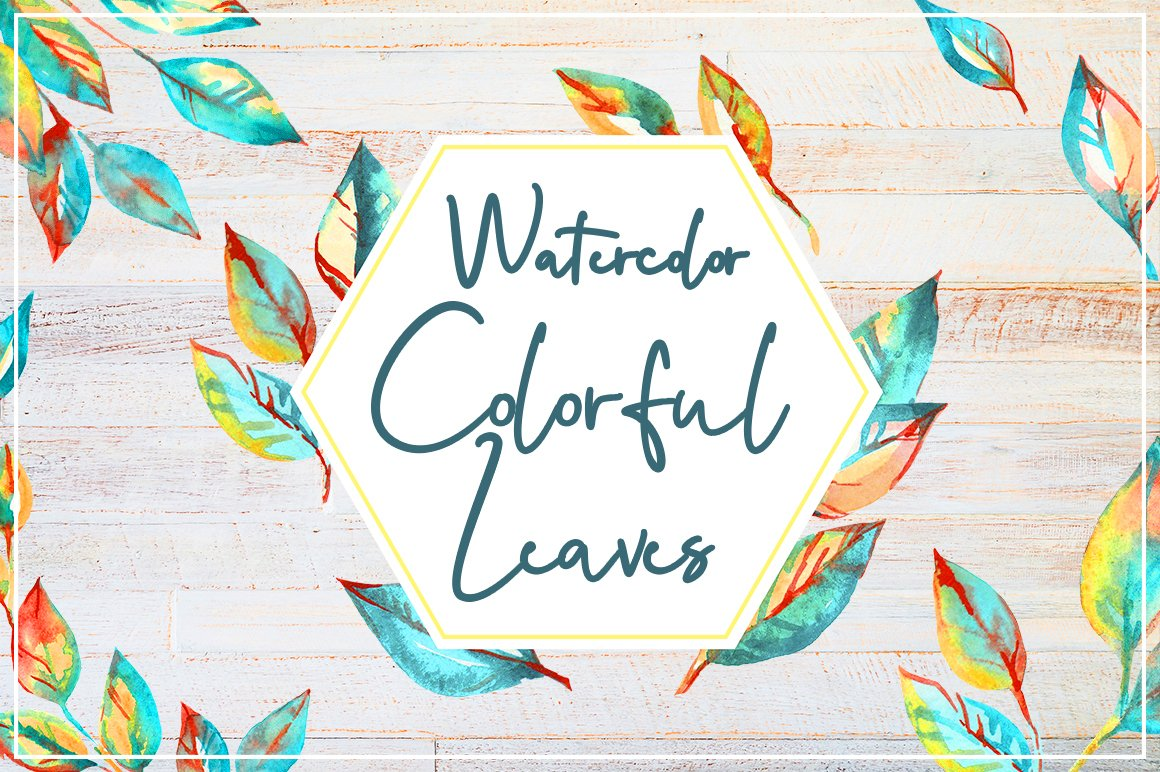 Watercolor colorful leaves example image 1