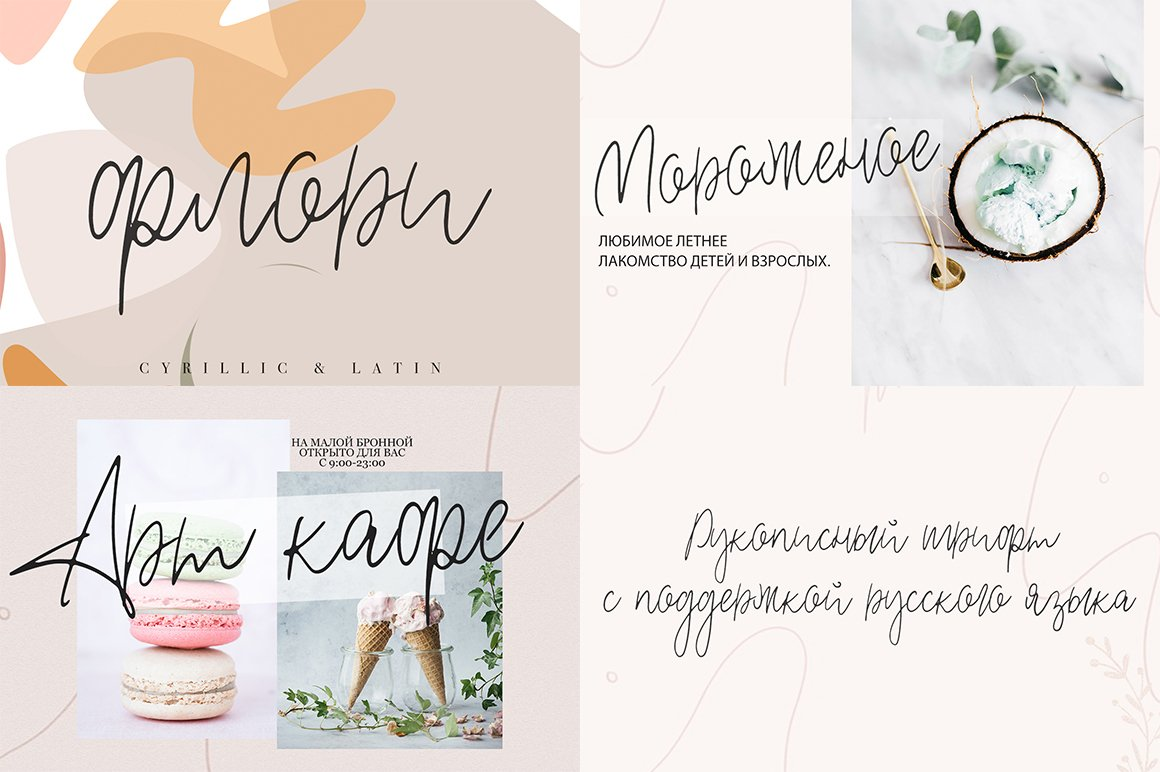 Font Bundle 70 in One example image 4