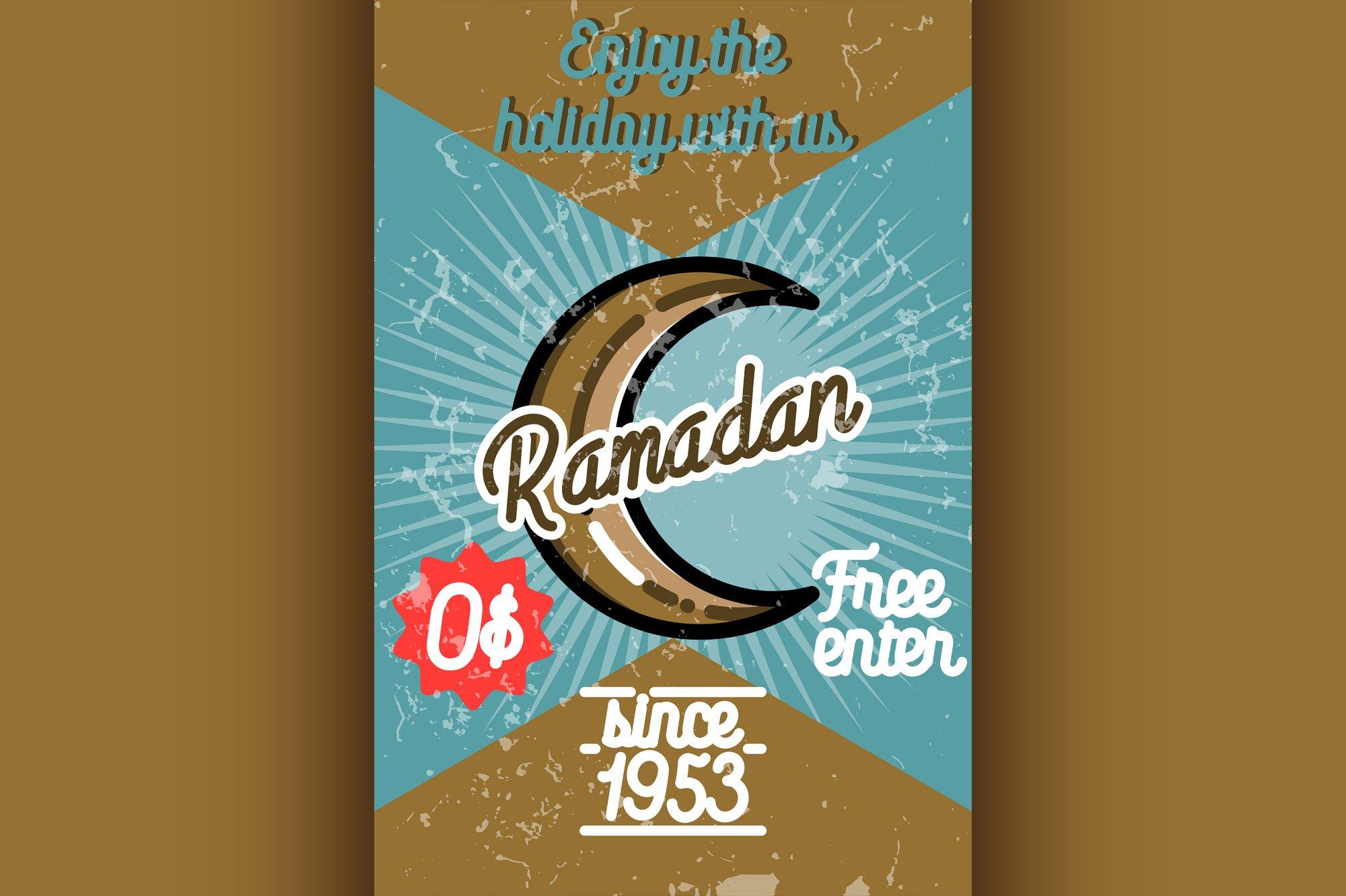Color vintage ramadan banner example image 1