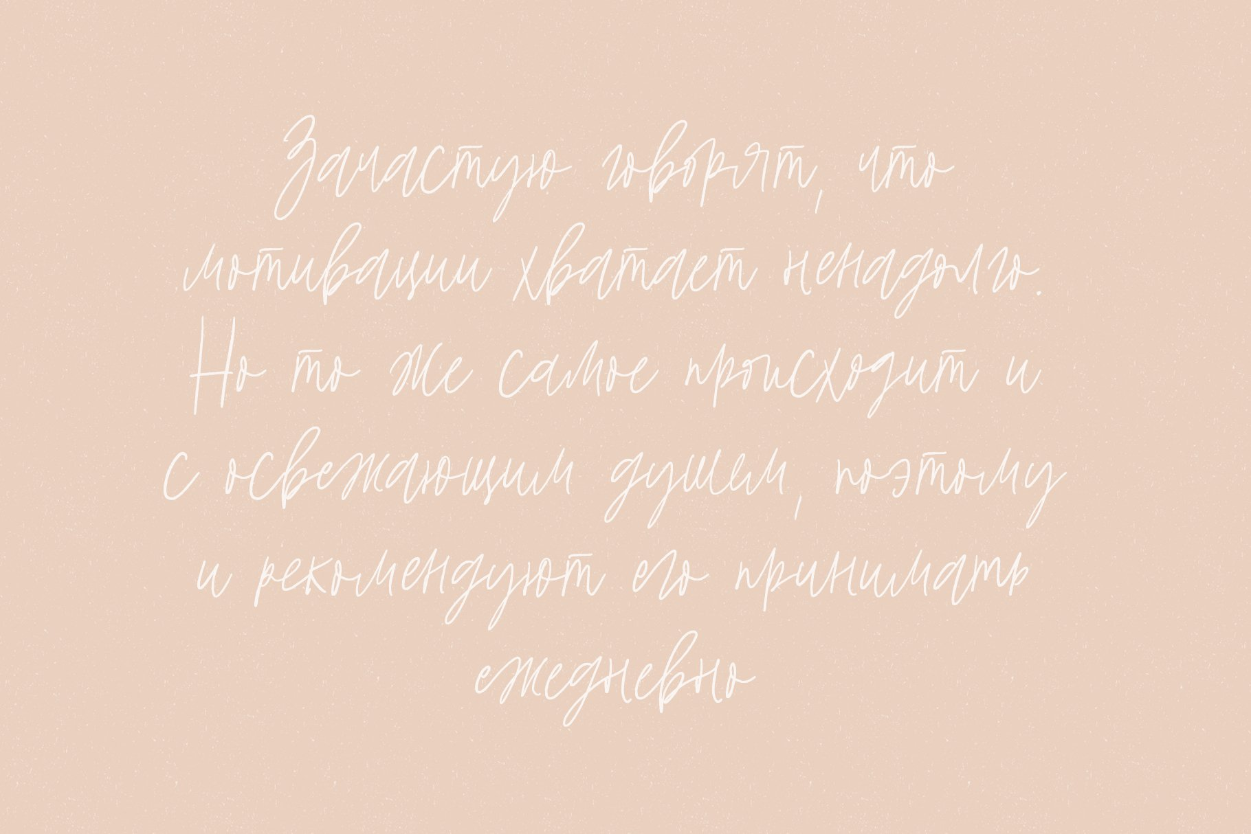 Mistique Touch Latin & Cyrillic example image 7