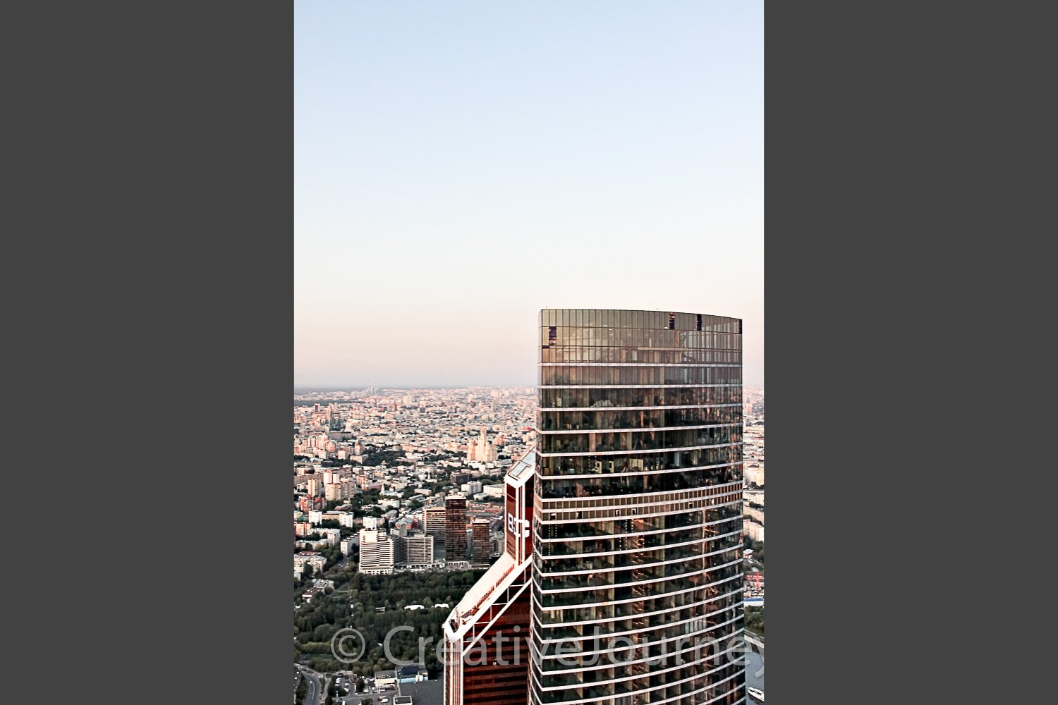 Moscow City Skyscapers. Moscow City Tower with blue Sky. example image 1