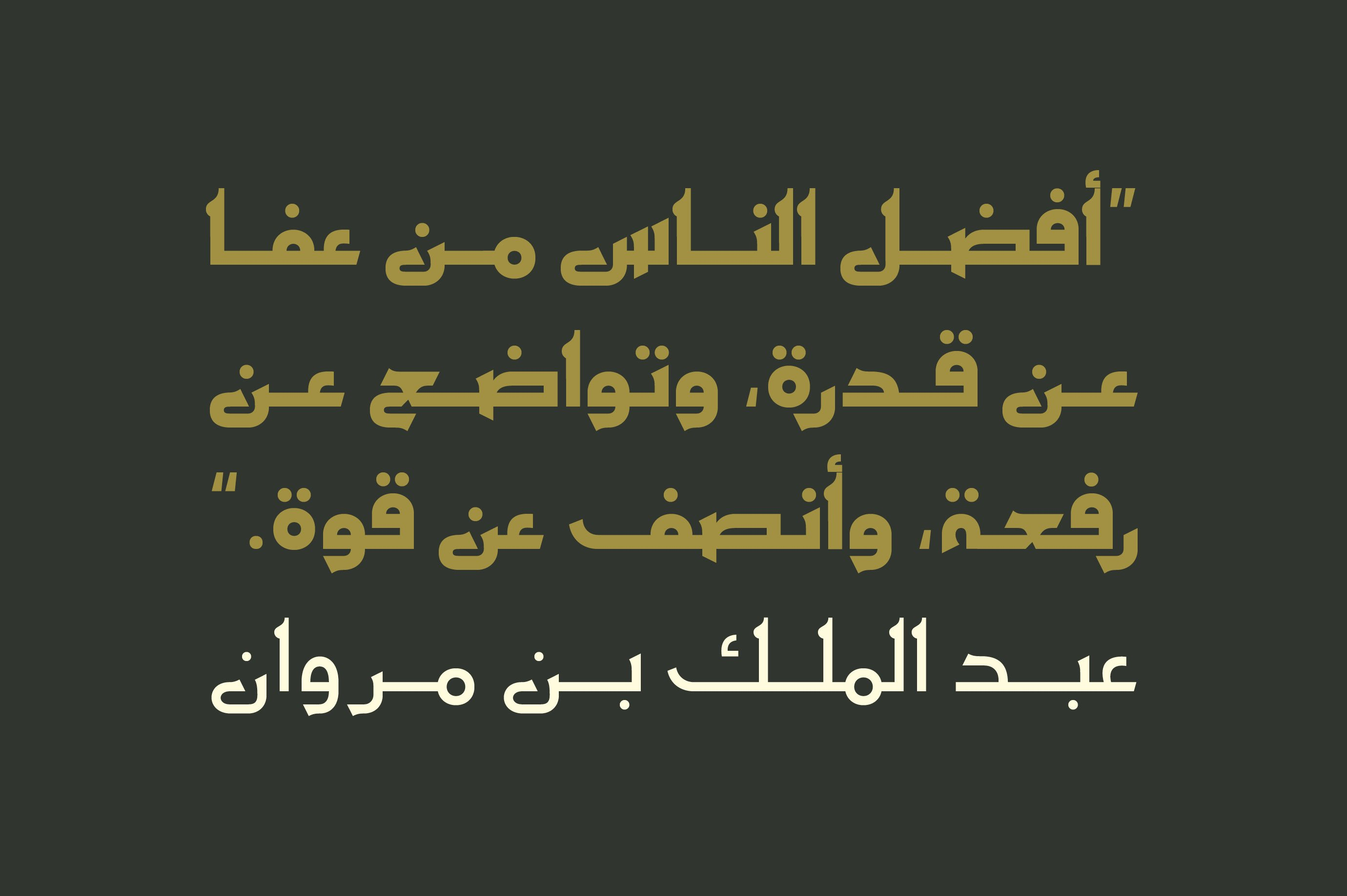 Ithra - Arabic Typeface example image 5