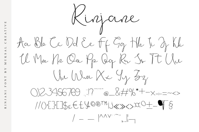 Rinjane example image 3