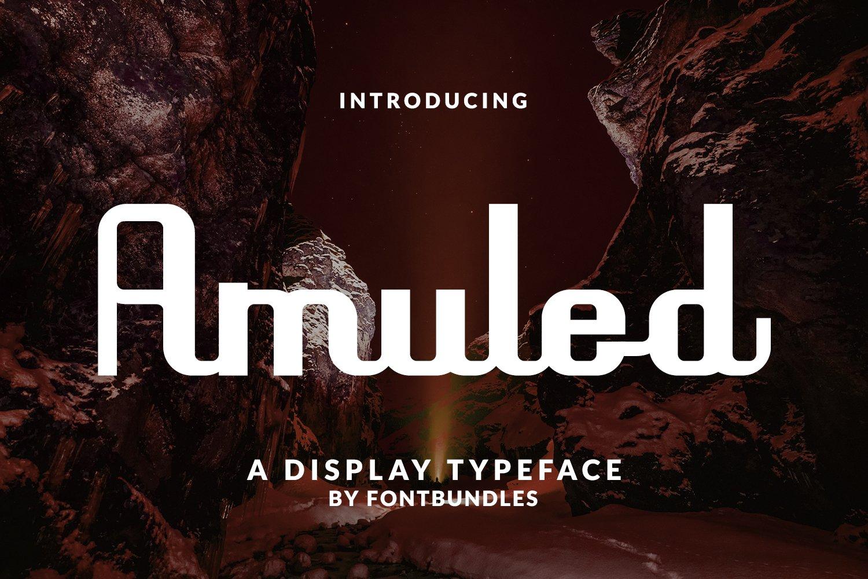 Amuled example image 1
