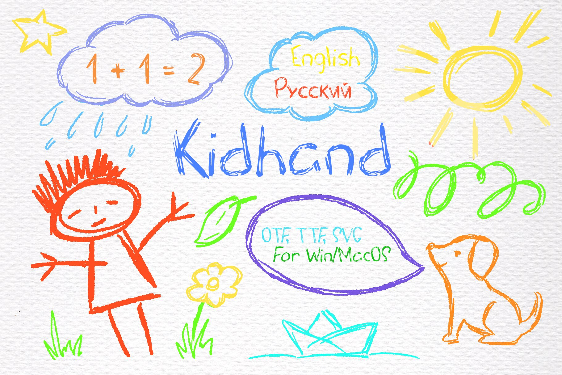 Kid Hand Chalk Textured Scribbled Script example image 10