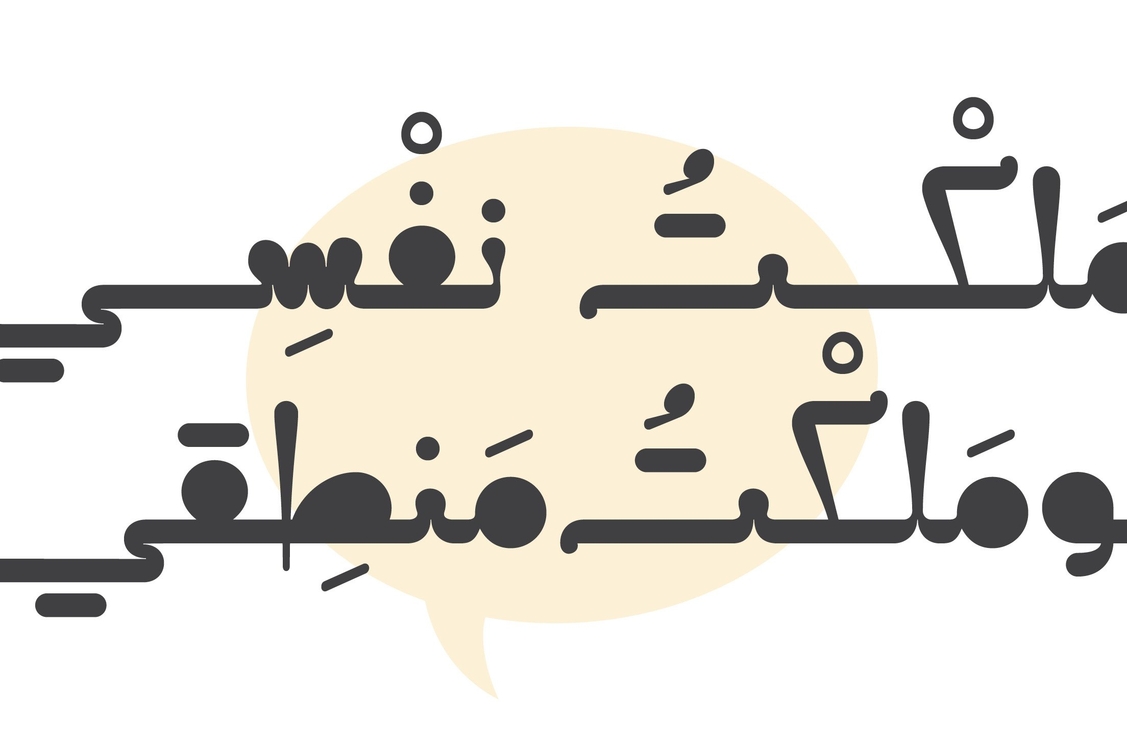 Caricaturey - Arabic Font example image 5