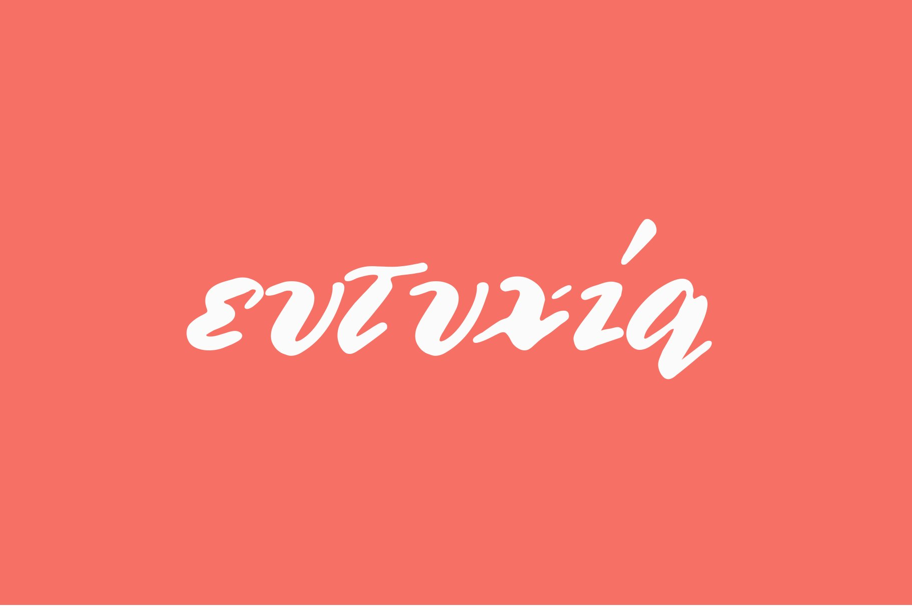 Multilingual Brush Font- Naquia Font example image 10