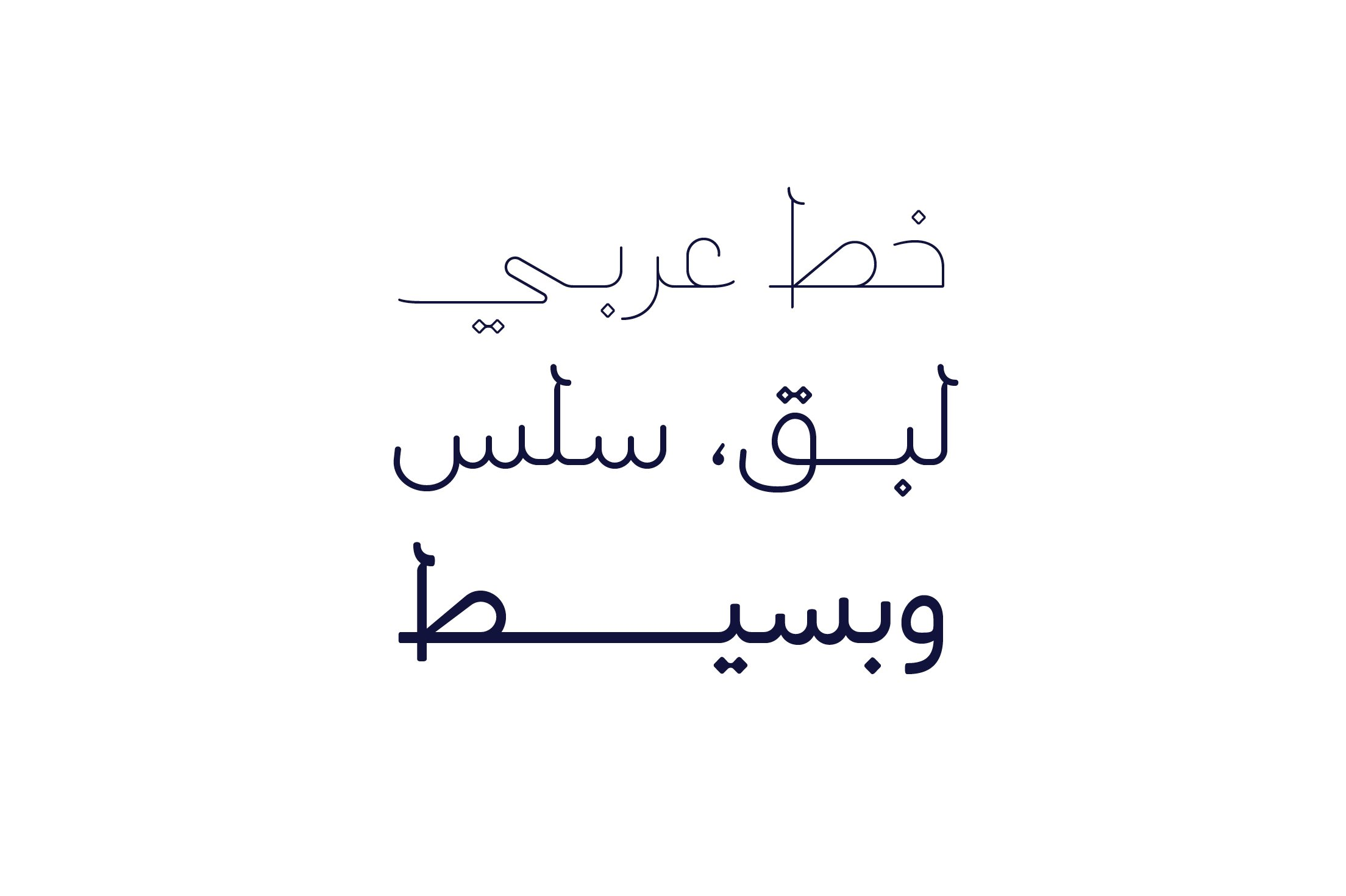 Labaqah - Arabic Typeface example image 2
