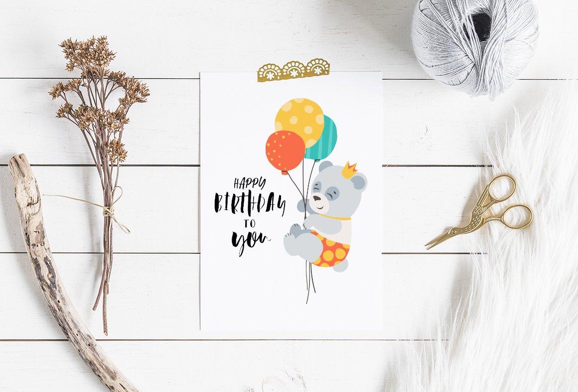 Happy birthday / SVG illustration example image 4