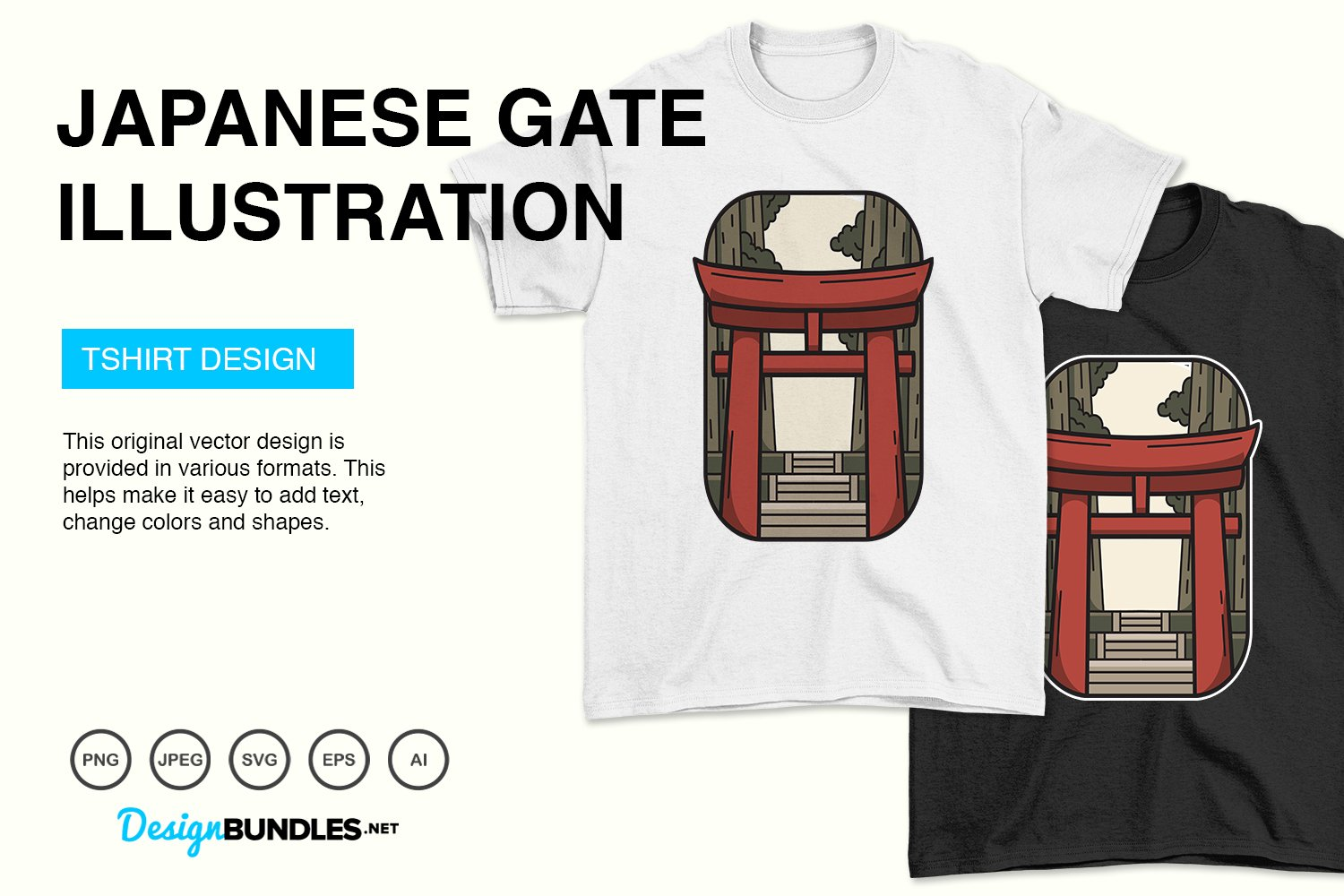 Japanese Gate Vector Illustration example image 5