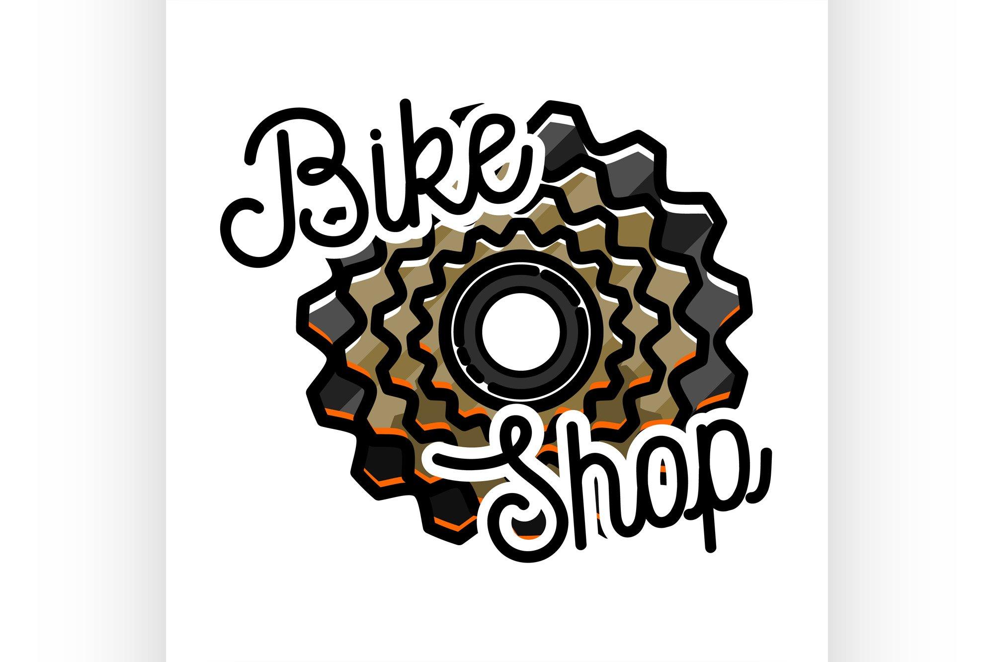 Color vintage bike shop emblem example image 1
