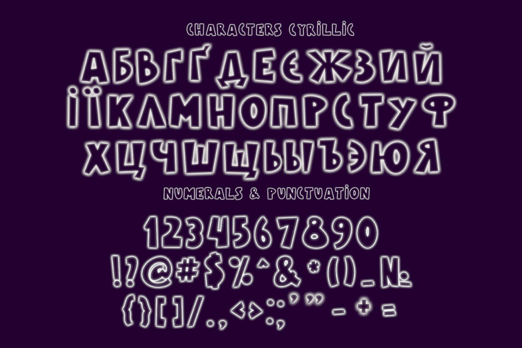 Galaxy Color Bitmap Font example image 3
