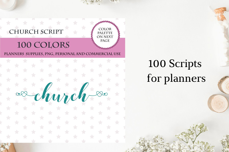 100 Church font clipart, Church sticker clipart example image 2