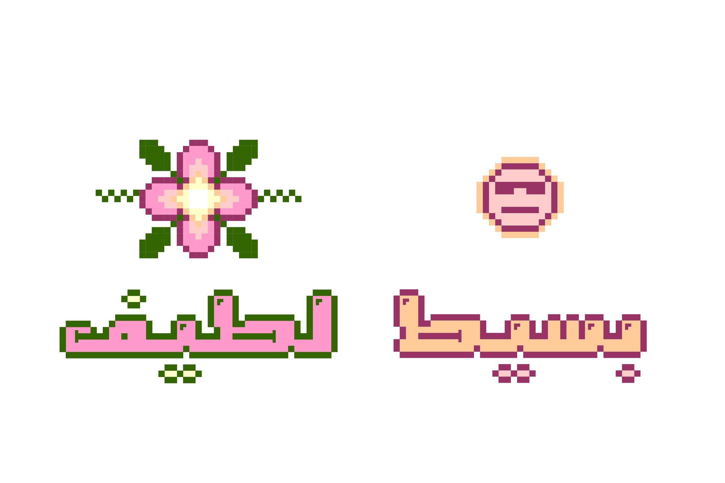 Loabah - Arabic Font example image 5