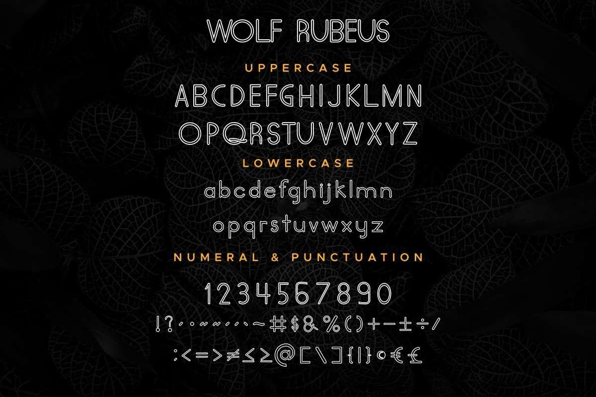 Wolf Rubeus example image 8