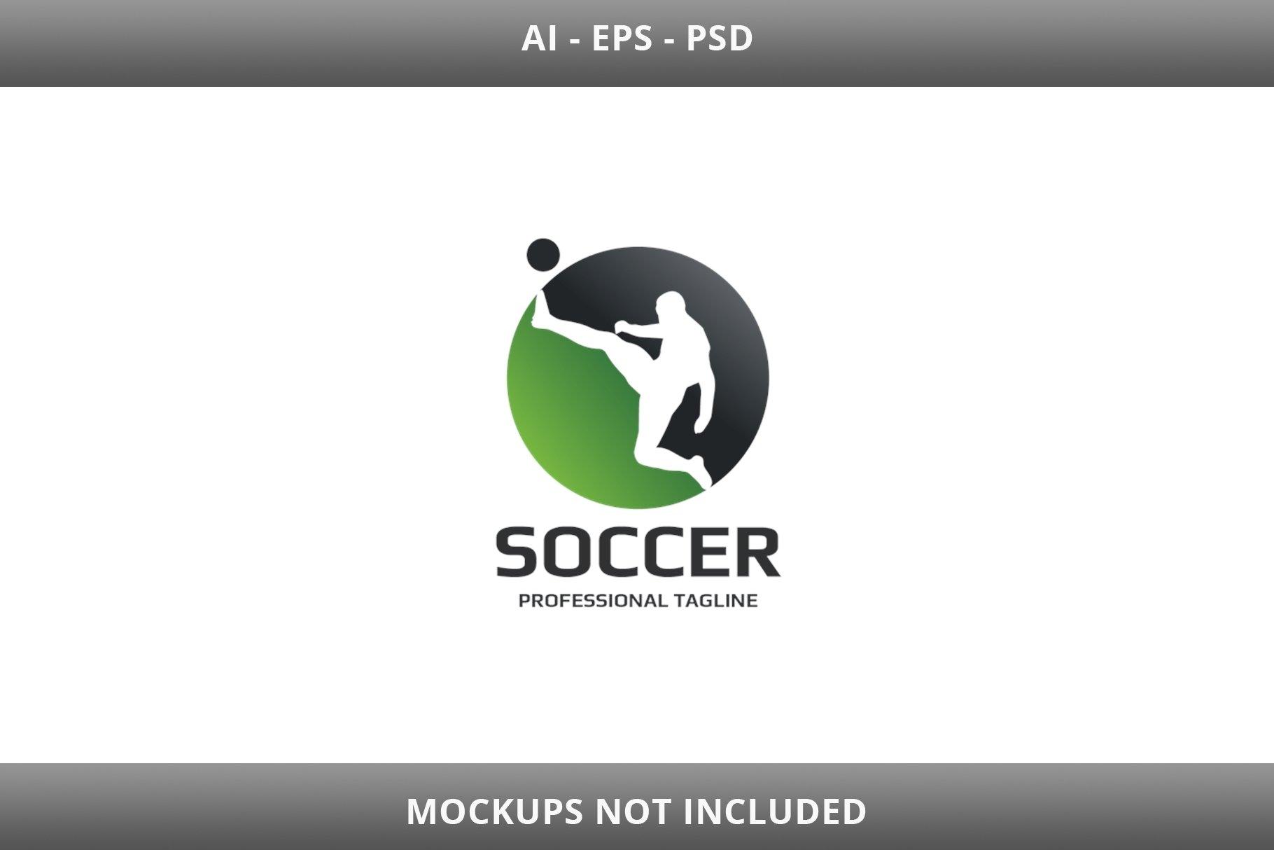 Soccer Logo example image 3