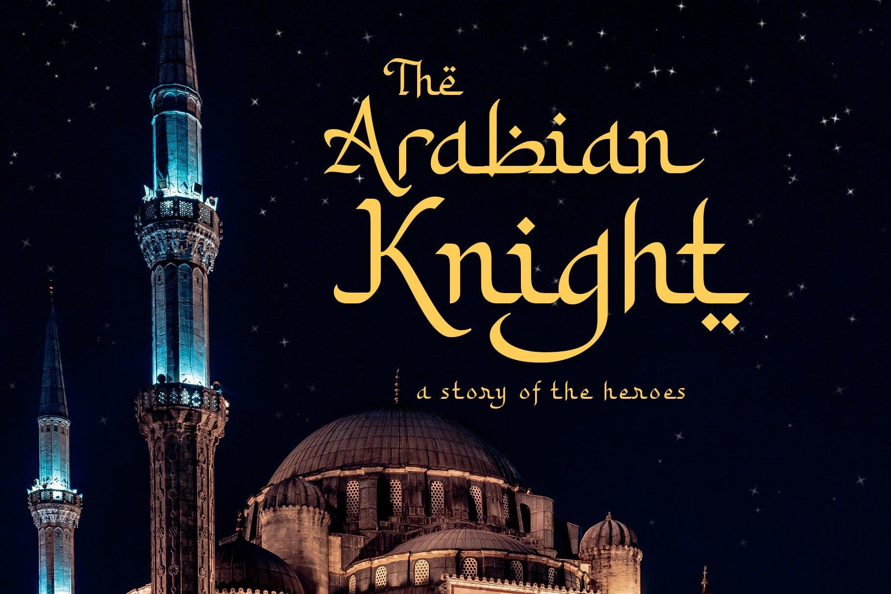 Khodijah - Arabic Style example image 2