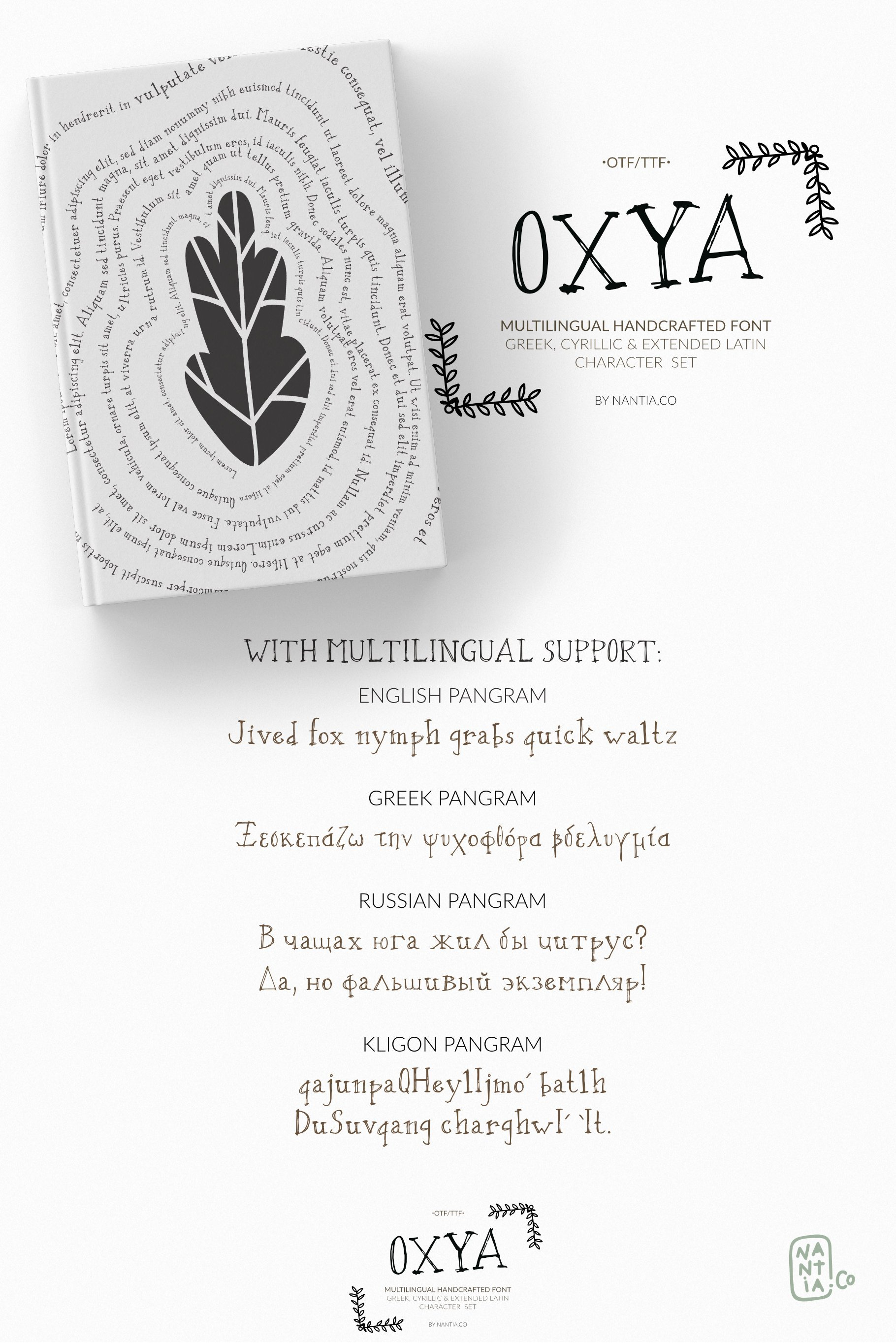 OXYA Cyrillic/Greek Handcrafted Font example image 8