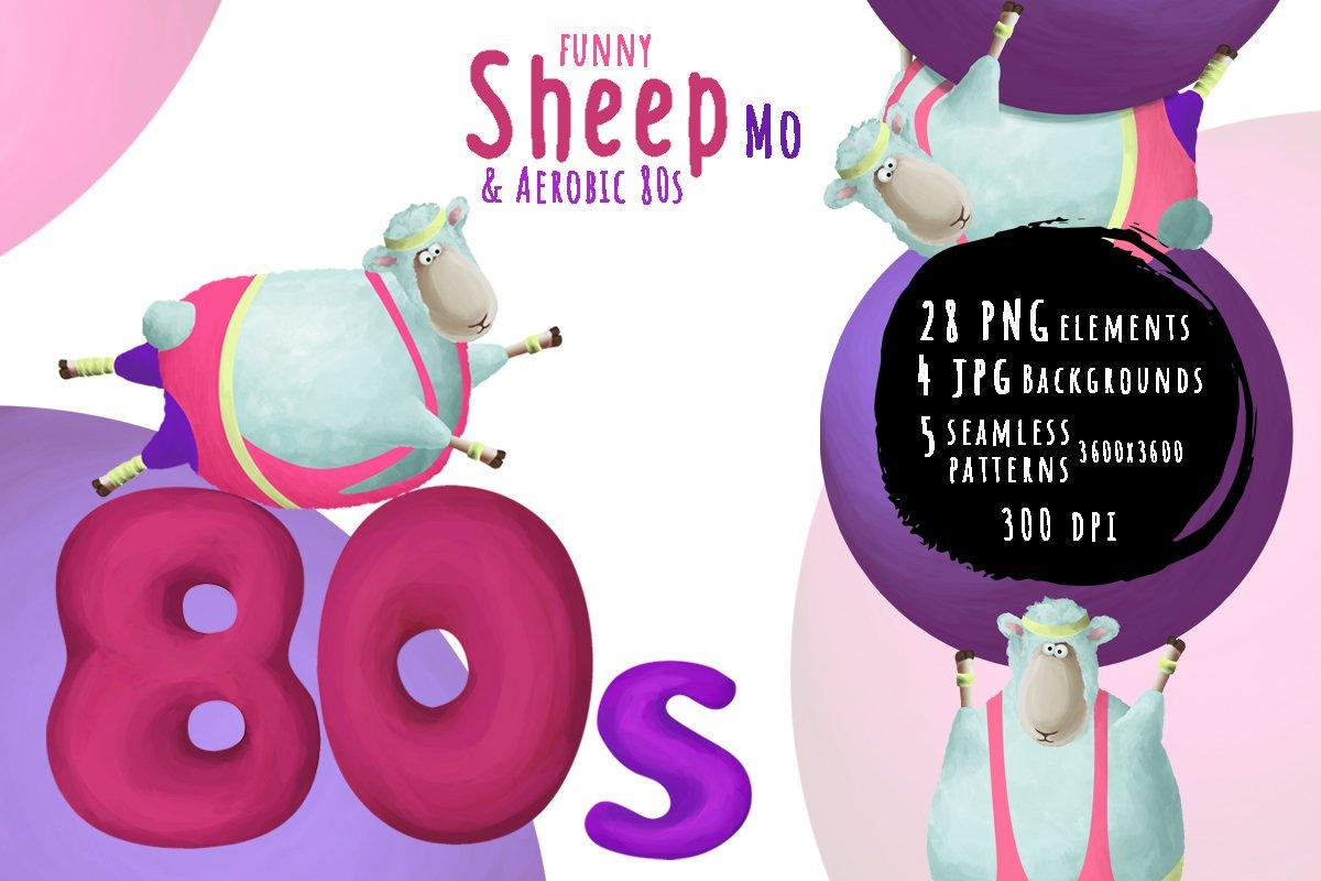 Sheep and aerobics 80s example image 1